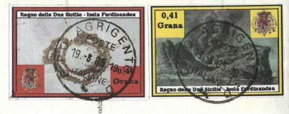 Sellos de la Isla Ferdinandea