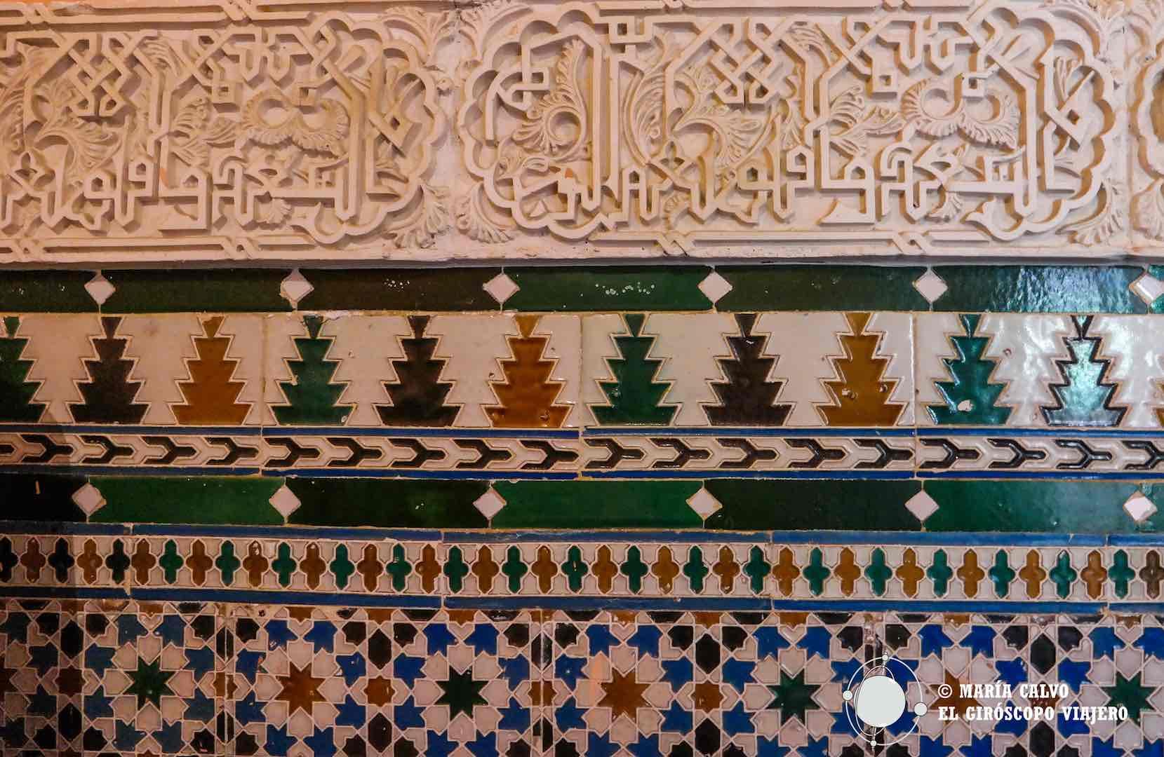 Visita a la casa de salinas un palacio escondido en el for Casa de azulejos cordoba
