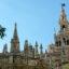 Visita a la catedral y la Giralda de Sevilla, Patrimonio de la Humanidad