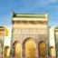 Turismo en Fez, la ciudad imperial más antigua de Marruecos