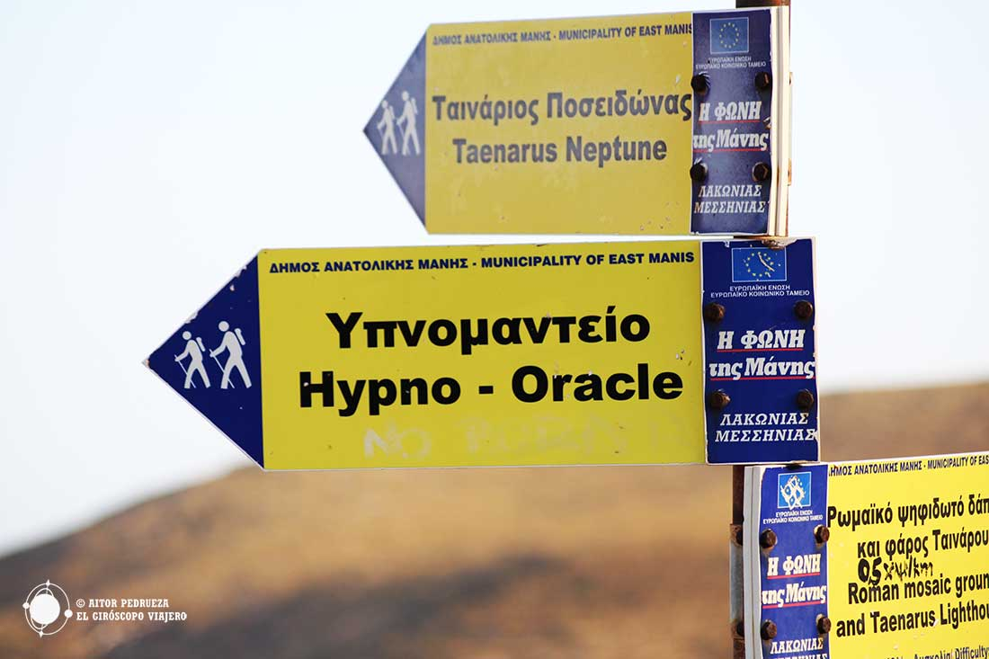 Indicaciones al oráculo de Hypnos