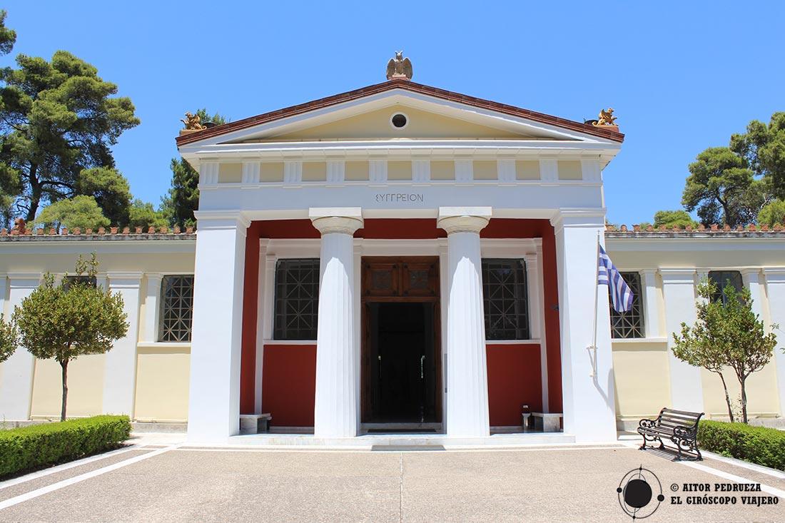 Entrada al Museo de los Juegos Olímpicos Antiguos